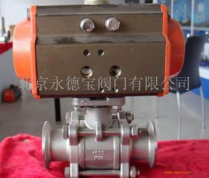进口气动卫生级三片式球阀