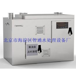 HGYZD-Ⅲ-600型单槽池小型自动隔油设备