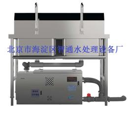 HGYZD-Ⅲ-800型双槽池小型自动隔油设备