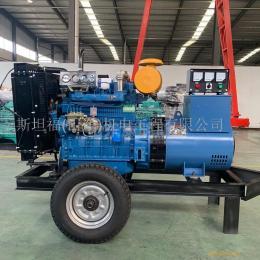 30kw千瓦柴油发电机组带两轮拖车 山东斯坦福工厂发货