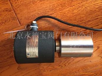 进口高频率电磁阀
