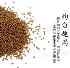 济南鱼饲料水产饲料生产设备机械配件 厂家