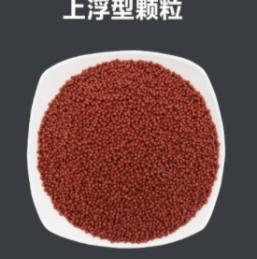多功能鱼饵饲料设备特性