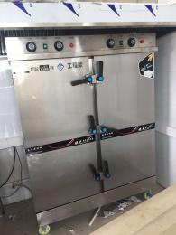 30层蒸饭柜