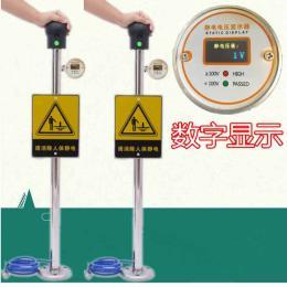 防爆人体静电释放器触摸式消除仪柱球固定移动声光语音接地*