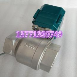 不銹鋼電動內螺紋球閥DN50 DC24V/AC220V帶反饋