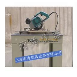 厂家供应:YQS-3型便携式岩心切割机