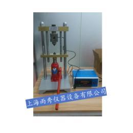 厂家供应:STDZ-3型数显岩石点荷载试验机