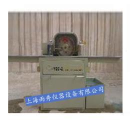 厂家供应:YQZ-2型/1型 全自动岩芯切割机