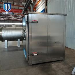 蒸煮鸡鸭真空预冷机 真空快速冷却机 熟食品快速降温 单开门速冷保鲜机