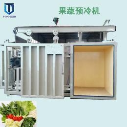 蔬菜真空预冷处理 真空预冷机 真空快速冷却机 真空预冷的原理