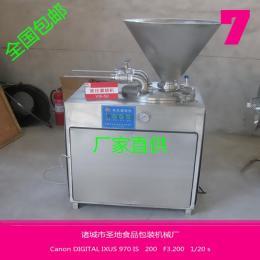 液压灌肠机价格 灌肠机型号