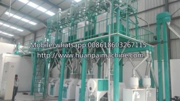 供应*定制面粉加工设备 大米加工机械 小米成套设备