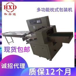 PE膜包装机 固体类封口枕式包装机械 包装机械设备