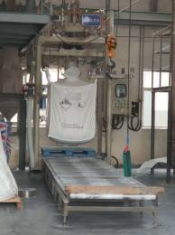 吨袋包装机 1000kg粉料包装称