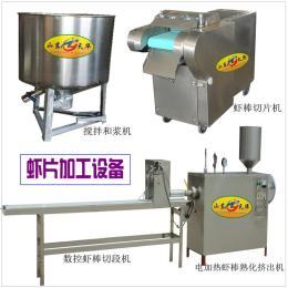 油炸虾片机设备 商用虾片机厂家