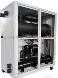 水冷式循环冰水机 15匹循环冷水机