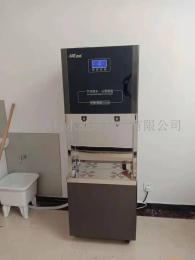 沈阳机关单位直饮水机 商务饮水平台 天津纳科净水设备