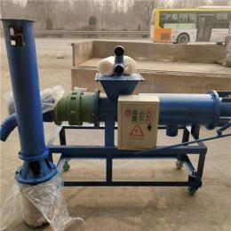 鸡粪猪粪螺旋挤压脱水机200型干湿分离机设备