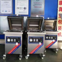 坛子肉400单室真空包装机-小康牌小型真空坛子肉包装机