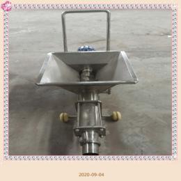新轻机械  不锈钢单螺杆泵