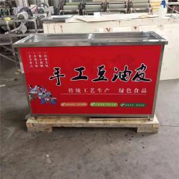 豆皮生产机6盒手工油皮机 鲁晨豆皮机