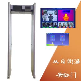 智能人脸识别 上海测温门厂家 校园探测门 游乐园使用 琼玖探测