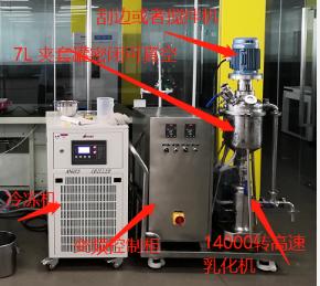 研发用纳米乳化机 研发用小型乳化机