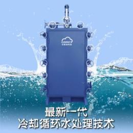 智能循环水处理设备