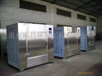 直销山东工业微波设备,低温微波真空干燥机