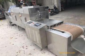 菊花茶葉定型殺青殺菌微波干燥箱,連續式微波干燥機