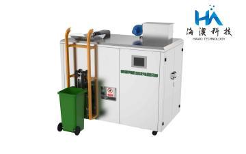 广东厂家直销环保生物厨余处理机