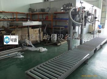 高温液体灌装机 润滑脂灌装线