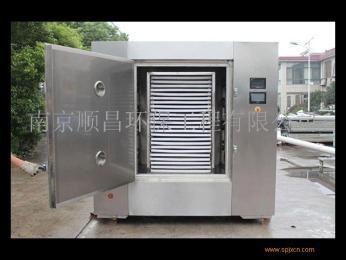 微波烘干機,微波低溫真空烘干機,微波真空干燥箱,微波烘箱
