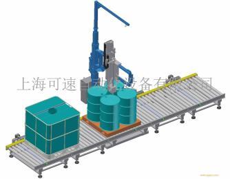 吨桶灌装机 摇臂式1200L灌装机