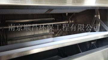 豌豆、豇豆、红豆、绿豆低温箱式微波干燥机,农副产品干燥设备