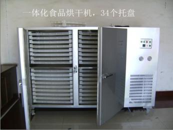 冷风干燥小型鱼干烘干机 产品图片