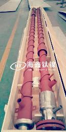 烧碱、传热、耐腐、浓缩蒸发设备