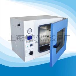 电热恒温鼓风干燥箱DHG-9203A