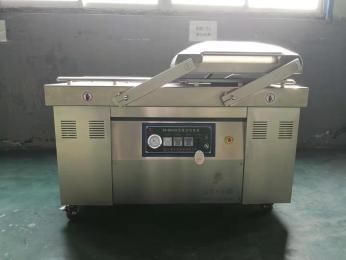 小康牌DZ-500/2SD真空五谷杂粮包装机价格
