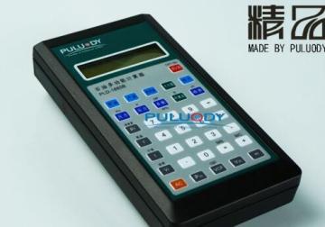 石油产品标准密度计算器
