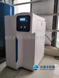重庆沃蓝LWP-100G实验室超纯水机