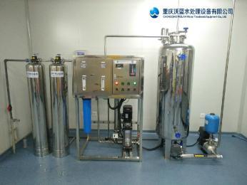山西太原沃蓝LRO-300TY型实验室动物饮水机