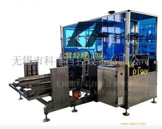 自动化生产流水线纸箱开箱机纸箱连续开箱机