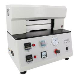 铝塑复合膜热封试验仪 热封仪