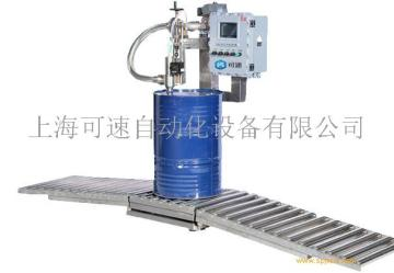 润滑剂200L灌装机
