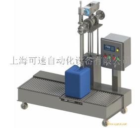 乳液灌装机 液体称重定量25L分装机