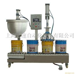 粘稠液体分装机 涂料灌装机