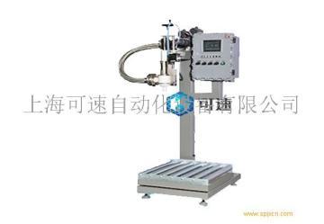 200L溶剂灌装机