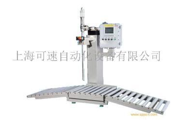 聚氨酯灌装机 200kg液体定量灌装机